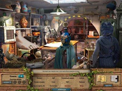 Jewel Quest Mysteries 3 screenshot #3