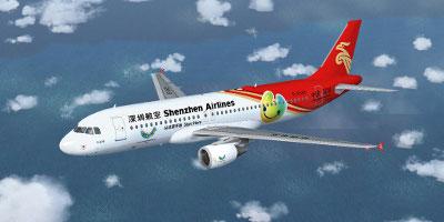 A Shenzhen Airbus A321