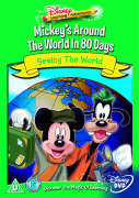 Disney Learning Adventures - Mickey's Around The World