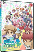 Baka and Test: Summon the Beasts - Series 2