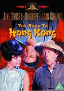 The Road To Hong Kong