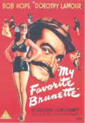 MY FAVOURITE BRUNETTE (DVD)  ORBIT