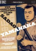 The Complete Films of Sadao Yamanaka