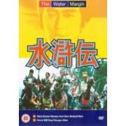 The Water Margin - Vol. 1