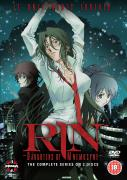 Rin, Daughters Of Mnemosyne - The Complete Series
