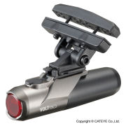 Cateye Volt 50 EL-460 Rear Light 50 Lumen USB Rechargeable