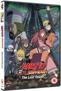 Naruto Shippuden Movie 4: Lost Tower