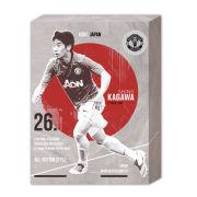Manchester United Kagawa Retro - 40 x 30cm Canvas