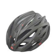 Ranking Nest Cycle Helmet - Matt Olive