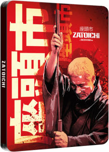 Zatoichi - Zavvi Exclusive Limited Edition Steelbook