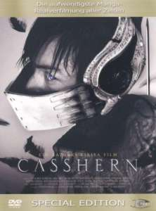 Casshern [Special Edition]