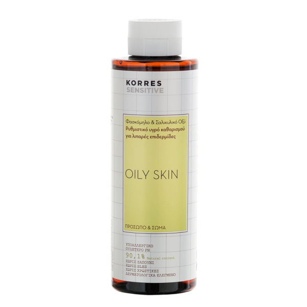 Korres Sage and Salicylic Acid Regulating Gel for Face and Body for Oily Skin (250 ml)