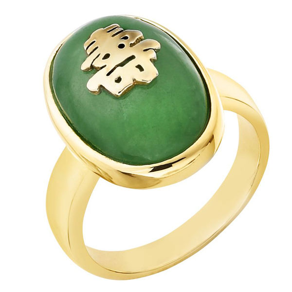 Gold Plated Green Jade Chinese Ring Ebay