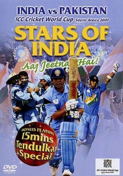 Cricket World Cup 2003 India Vs Pakistan Dvd Zavvi
