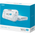 Wii U Console: 8GB Basic Pack - White: Image 1