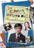 Adrian Mole - The Complete Series: Image 1