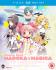 Puella Magi Madoka Magica  - The Complete Series: Image 1