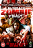 Ultimate Zombie Feast: Image 1