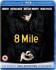 8 Mile: Image 1