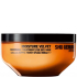 Shu Uemura Art of Hair Moisture Velvet Treatment (200ml): Image 1