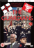 Guardians - The Complete Series: Image 1