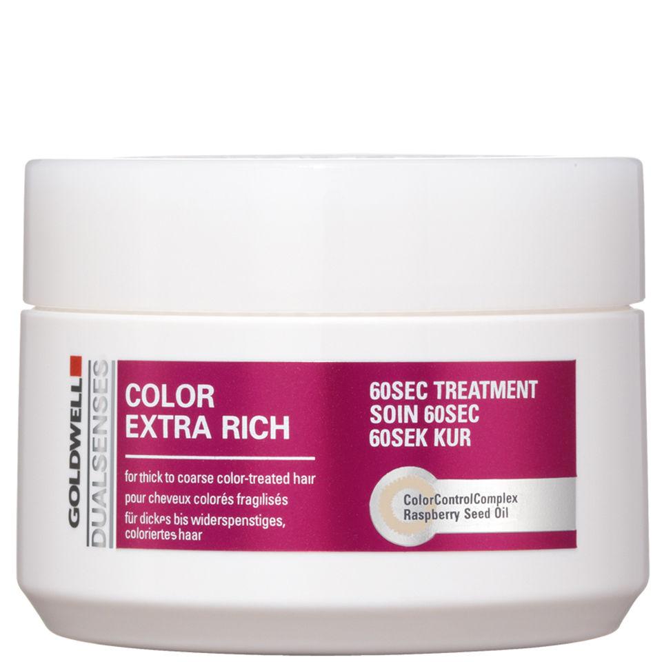 Goldwell Dualsenses Color 60sec Treatment Extra Rich