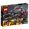 LEGO DC Comics Batman Gotham City Cycle Chase (76053): Image 2