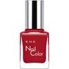 RMK Nail Varnish Color - Ex Ex-43: Image 1