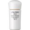 Shiseido Ibuki Protective Moisturizer - 15ml (Free Gift) (Worth £8.40): Image 1