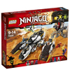 LEGO Ninjago: Ultra Stealth Raider (70595): Image 1