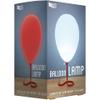 Balloon Lamp: Image 7