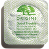 Origins Out of Trouble 10 Minute Face Mask Pod 10ml: Image 1