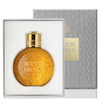 Molton Brown Mesmerising Oudh Accord & Gold Festive Bauble: Image 1