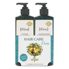 A'kin Ylang Ylang Shampoo & Avocado & Calendula Conditioner Duo 500ml: Image 1
