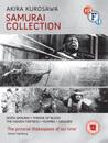 Kurosawa: The Samurai Collection