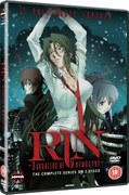 Rin, Daughters of Mnemosyne: The Complete Series