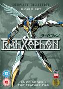 RahXephon - Complete Verzameling
