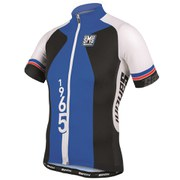 Santini Atom Lightweight Short Sleeve Jersey - Blue