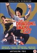 Dragon's Snake Fist
