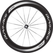 Shimano Dura-Ace WH-9000 C75 TU Tubular - Front Wheel