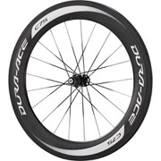 Shimano Dura-Ace WH-9000 C75 TU Tubular - Rear Wheel