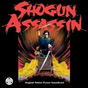 Shogun Assassin - Original Soundtrack OST - Black Vinyl LP