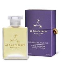 Aromatherapy Associates Miniature De-Stress Muscle Bath and Shower Oil