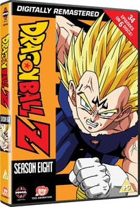 Dragon Ball Z - Season 8