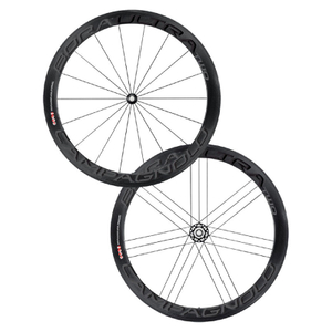 Campagnolo Bora Ultra Two Clincher  Wheelset