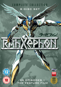 RahXephon - The Complete Collection