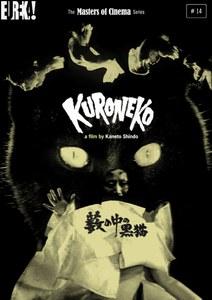 Masters Of Cinema - Kuroneko