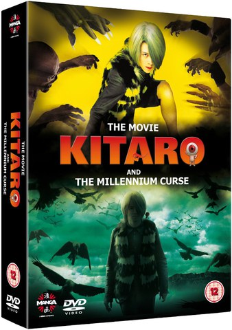 Kitaro Movie Verzameling