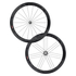 Campagnolo Bora Ultra Two Clincher  Wheelset: Image 1