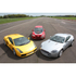 Triple Supercar Driving Blast Special Offer: Image 2